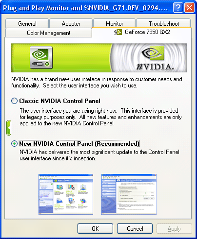 nvidia network access management tool 73.12